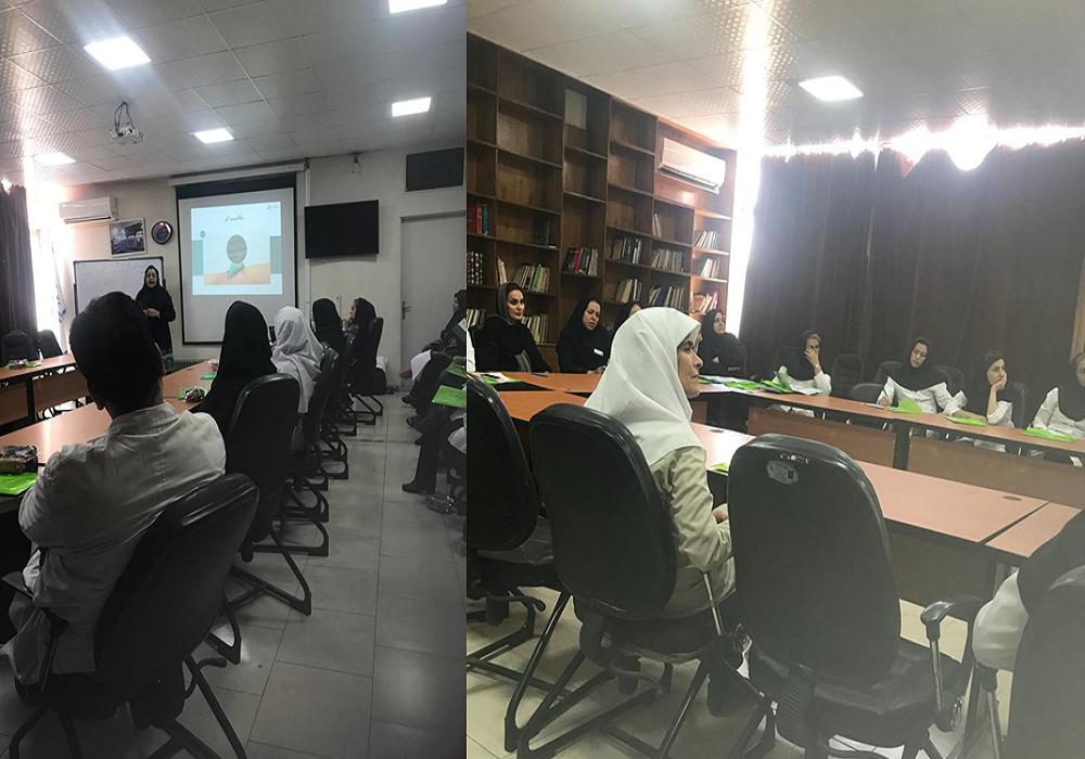 برگزاری برنامه آموزشی در بیمارستان بوعلی تهران