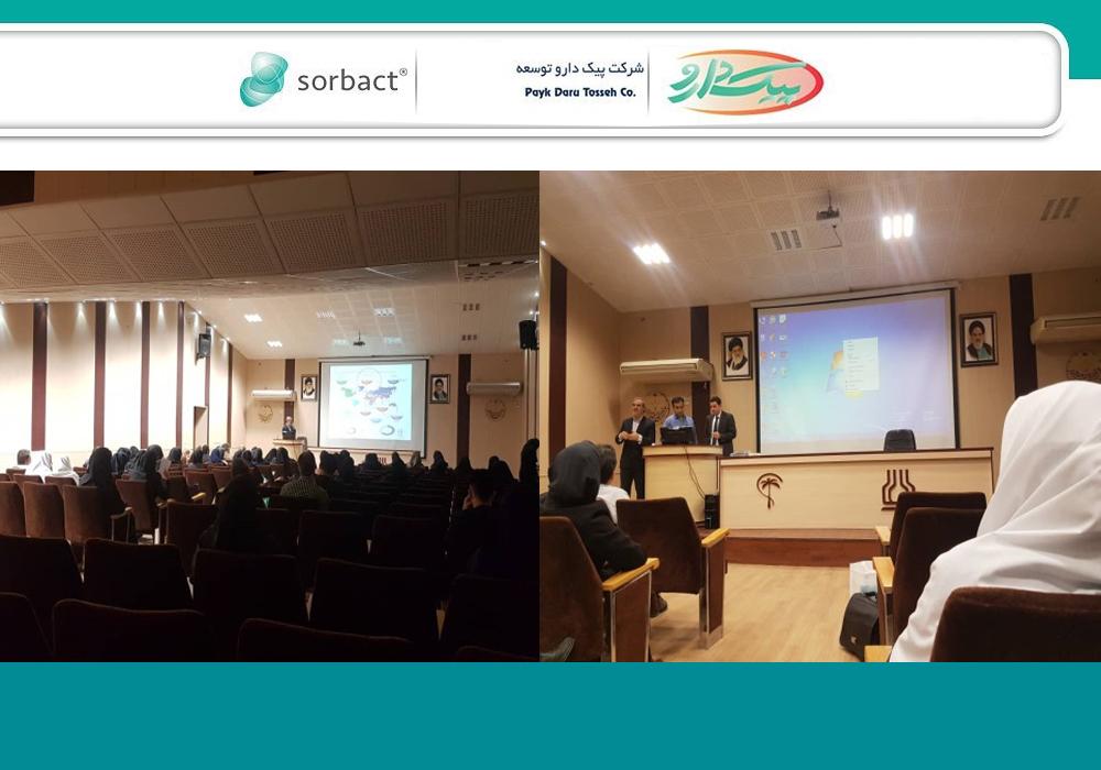 برنامه آموزشی کنفرانس زخم پای دیابتی دانشگاه علوم پزشکی اهواز