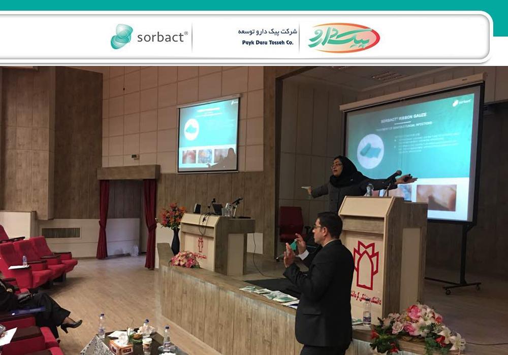 برنامه آموزشی دانشگاه علو پزشکی کرمانشاه(پژوهشگاه غدد)