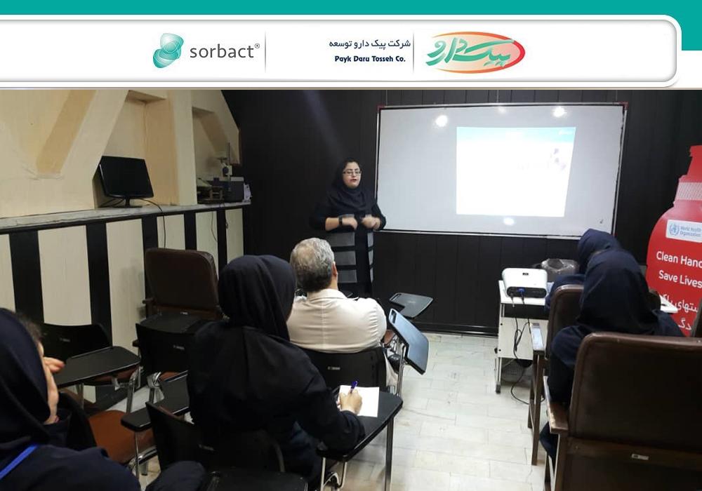 برگزاری برنامه آموزشی در بیمارستان سیدالشهدا